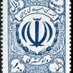 حق تمبر چیست؟