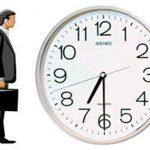ساعت کار عادی چیست؟ و درماه چقدر میباشد ؟
